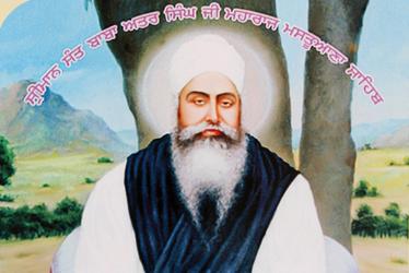 Sant Baba Attar Singh Khalsa College Sandaur